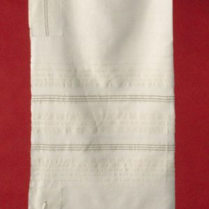 Enlarge Image Tallit with Thin Gold Lines