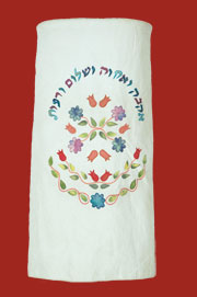 Friendship Torah Mantle