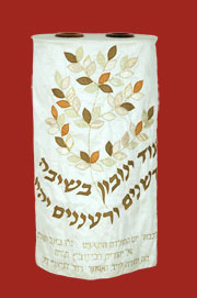 High Holy Day Torah Mantle