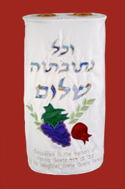 Peace Torah Mantle